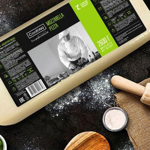 cooking_mozzarella_pizza._40_2600
